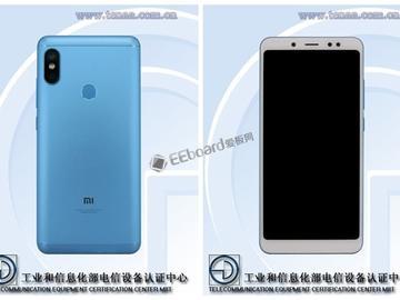 红米Note 5获得入网许可 首发骁龙636,3月亮相