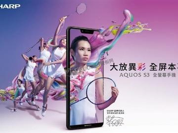 最小6寸手机夏普S3发布:91%占比刘海屏,售价2595元