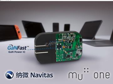 纳微GaNFast™推动世界上最薄的旅行适配器