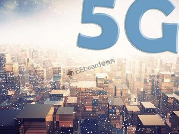 5G网络越来越近!中兴和广东移动联手:首个5G电话打通