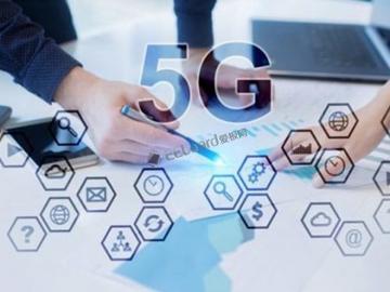 首个5G国际标准有望6月出炉 多国竞逐5G战略制高点