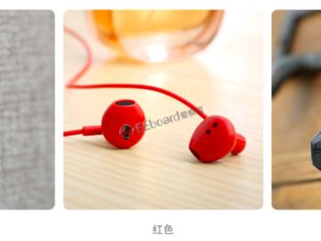 89元!锤子Smartisan 半入耳式耳机开售:专为坚果手机打造