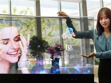 三星秘密研发全新显示屏:像变形金刚一样可随意变形