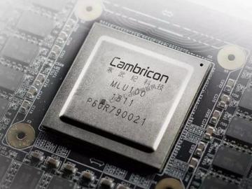 首款云端智能芯片MLU 100发布,能否对标英伟达?