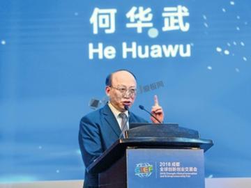 我国正在研发验证,未来将在京张高铁首次应用高铁自动驾驶技术