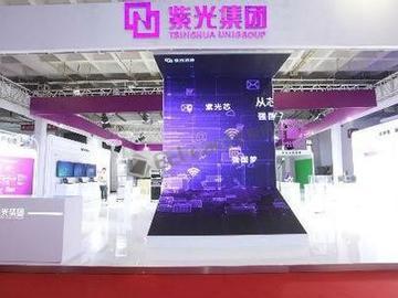 紫光:展讯5G芯片商用终端明年见,真的离我们不远了!