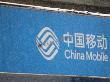 从此告别省内流量,中国移动7月1日起将取消流量漫游费