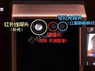 智能锁设计存漏洞:3秒破解智能锁的小黑盒流入市场