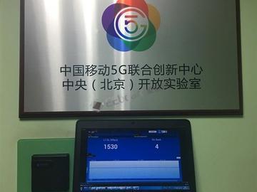 中国移动/华为/Intel联合测试5G:达到1.5Gbps