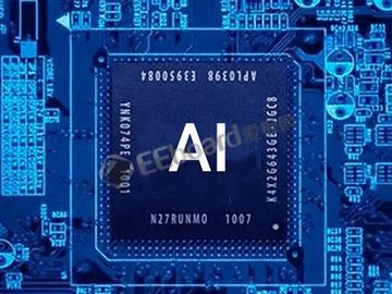 中国人工智能芯片产业未来能够实现弯道超车,竟因为中国人不注重私人信息保护?