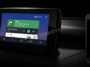 Emil Borconi用133 RMB的Android电视棒做示例 —把它当做汽车的Wi-Fi天线