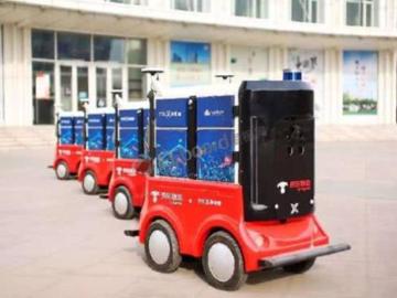 快递员要没工作了?智能配送机器人已在北京上路!