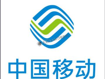 移动在香港的5G测试——完成!