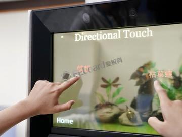 下代 iPhone  iPhone 屏幕或为MicroLED