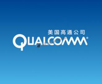 高通宣布:将推出7nmSoC芯片旗舰移动平台