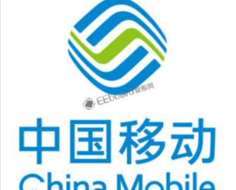 中国移动用户举报垃圾短信反被停机,为什么 呢?