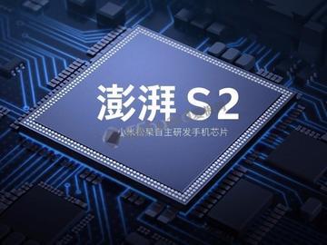 小米是否继续自主处理器之路——澎湃S2处理器