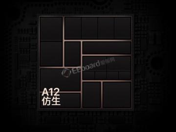 鲁大师2018年度AI芯片排行榜:麒麟980仅获得亚军!