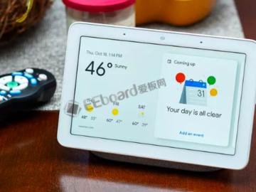 谷歌为其多款带屏智能音箱:添加多轮交互能力