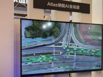 华为Atlas智能计算平台苏州人工智能博览会重磅上市