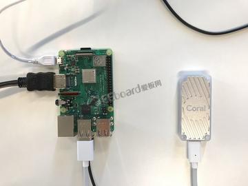 还好没放弃,终于等到你——基于边缘计算的谷歌Coral USB加速棒实测