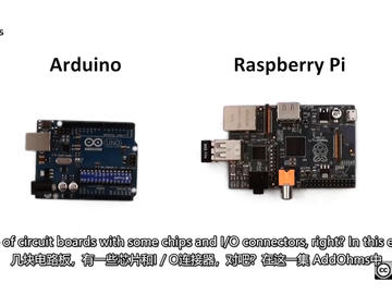 Arduino?树莓派?该选择哪款?