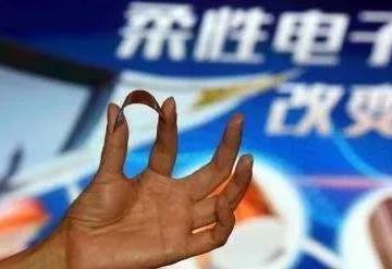 柔性芯片问世,为中国制造