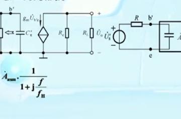 放大器的頻率響應電路分析