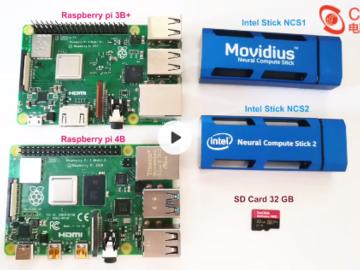 树莓派4B+英特尔NCS2组合实现目标检测