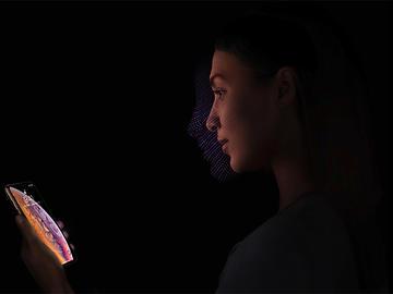 抛弃摄像头,智能玻璃实现面部/人脸识别解决方案