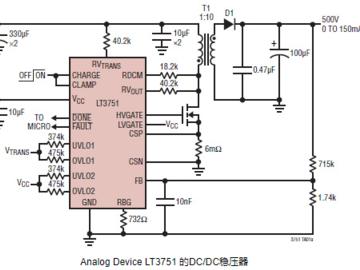 4个条件让硬件工程师明白该选DC-DC还是LDO?