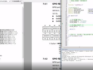 重温STM32寄存器点亮LED-自己写库之构建库函数雏形