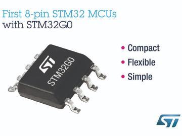 意法半导体首次推出8pin的STM32微控制器