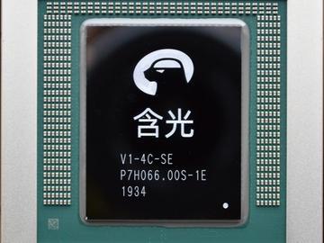 平头哥发布全球最强AI推理芯片含光800,遥遥领先第二名