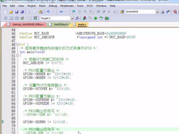 STM32寄存器结构体定义-自己写库之构建库函数雏形