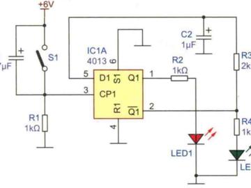 模拟按键自锁开关电路方案设计