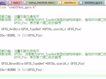 编写STM32复位固件库函数-自己写库之构建库函数雏形