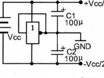 单电源变换成双电源电路图