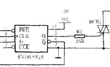 几种实用红外遥控开关制作,触发器制作遥控电路