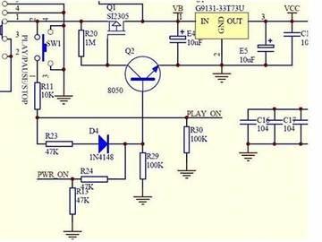 MOS管开关电路详解