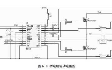智能汽车控制系统电路