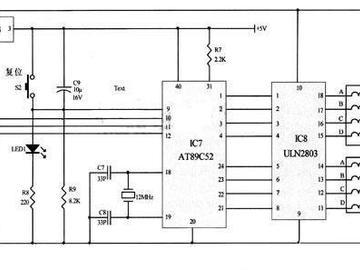 基于AT89C52自动追踪红外线源机器人电路设计