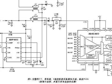 5V单电源8通道数据采集系统电路
