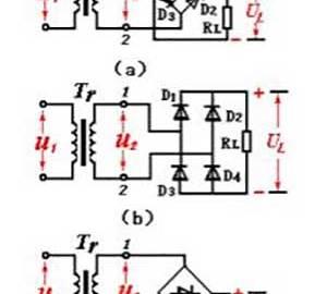 桥式整流电路解析