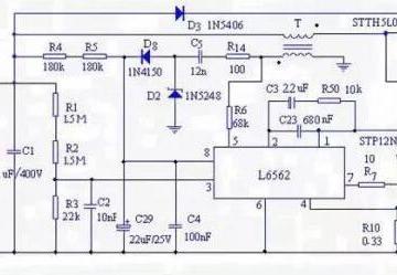 電源設計中的PFC電感量該如何考慮?