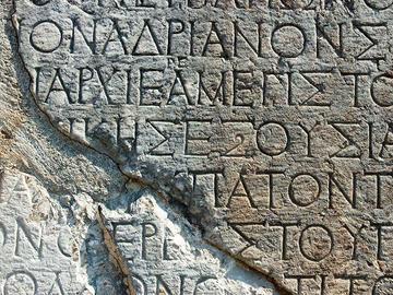 机器学习是如何破译残缺的古希腊碑文?