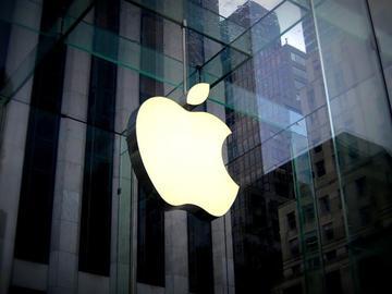 苹果AR头盔曝光:iPhone绝配,搭载全新的rOS系统