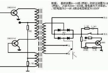 不用变压器超声波电子捕鱼器电路