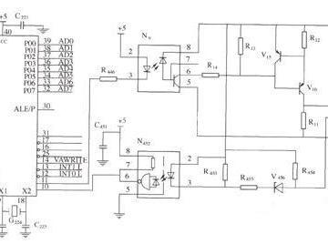 监控与整流模块的通信电路