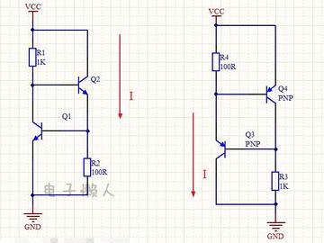简易晶体管恒流源电路设计